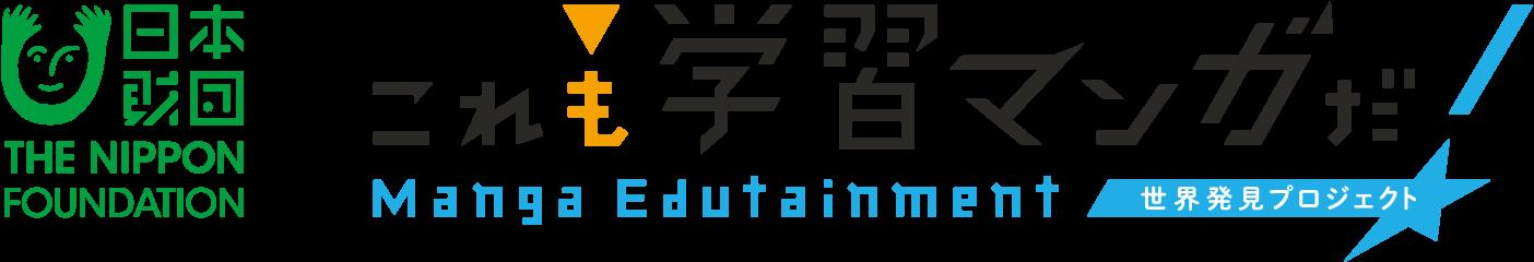 愛知県の小学校