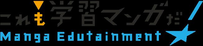 沖縄県恩納村文化情報センター