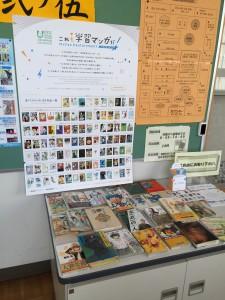 1_滋賀県立八日市高等学校図書館