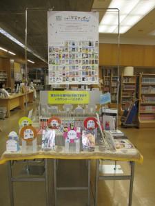 26_宮城県加美町小野田図書館