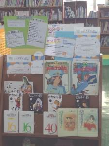 32_沖縄県南城市立図書館