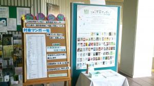 39_名古屋造形大学図書館
