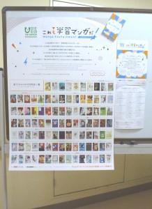 42_都立忍岡高等学校図書館