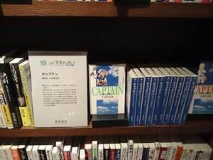 43_梅田 蔦屋書店