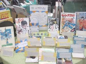 4_福島県立二本松工業高等学校