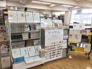 5_福島県立福島工業高等学校図書館