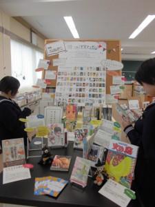 6_福島県立原町高等学校図書館