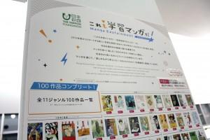 8_2福島県白河市立図書館