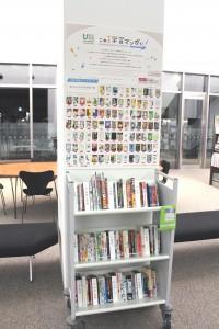 8_3福島県白河市立図書館