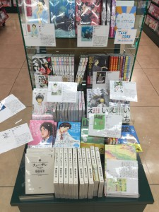 19_TSUTAYA稲沢店
