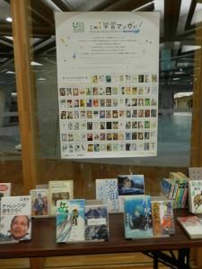 21_愛知県田原市中央図書館