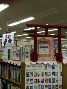22_埼玉県鶴ヶ島市立中央図書館
