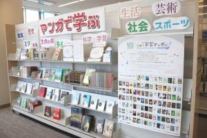 24_沖縄県恩納村文化情報センター