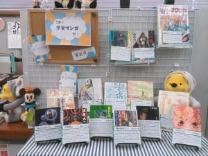 54_立川女子高等学校1