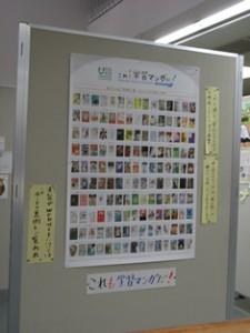 コピー ~ DSCF9400