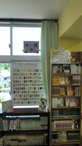 奈良県立奈良北高等学校